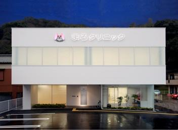 田辺 市 保健所